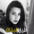 انسة من قرية عالي دليل أرقام البنات و النساء المطلقات