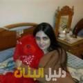 ليمة من دمشق أرقام بنات للزواج