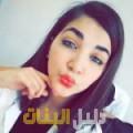 لمياء من أبو ظبي أرقام بنات للزواج