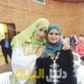 لبنى من بنغازي أرقام بنات للزواج