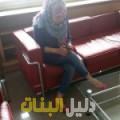 شيمة من دمشق أرقام بنات للزواج