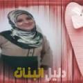 شروق من حلب أرقام بنات للزواج