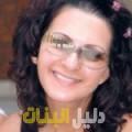 عبلة من محافظة سلفيت أرقام بنات للزواج
