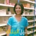 إيمان من محافظة طوباس أرقام بنات للزواج