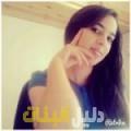 هاجر من بيروت أرقام بنات للزواج