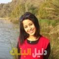 تقوى من أبو ظبي أرقام بنات للزواج