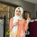 وفاء من بنغازي أرقام بنات للزواج