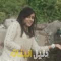 سامية من حلب أرقام بنات للزواج