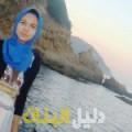 رشيدة من حلب أرقام بنات للزواج