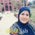 هناد من أبو ظبي أرقام بنات للزواج