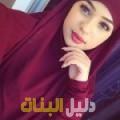 صحر من بنغازي أرقام بنات للزواج