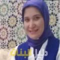 شادية من بنغازي أرقام بنات للزواج