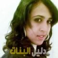 سناء من قرية عالي أرقام بنات للزواج
