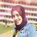 هيام من محافظة سلفيت أرقام بنات للزواج