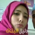 لانة من حلب أرقام بنات للزواج