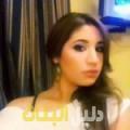 إيناس من بيروت دليل أرقام البنات و النساء المطلقات