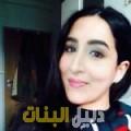 هادية من أبو ظبي أرقام بنات للزواج