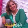 نهاد من محافظة سلفيت أرقام بنات للزواج
