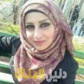 شهد من محافظة طوباس أرقام بنات للزواج