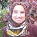 سورية من بنزرت أرقام بنات للزواج