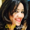 فريدة من دمشق أرقام بنات للزواج