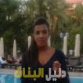 عائشة من أبو ظبي أرقام بنات للزواج