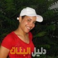 صوفية من أبو ظبي دليل أرقام البنات و النساء المطلقات