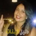زوبيدة من دمشق أرقام بنات للزواج