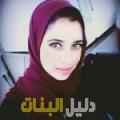 ثورية من حلب أرقام بنات للزواج