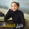دعاء من القاهرة أرقام بنات للزواج