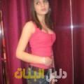 وسيلة من القاهرة دليل أرقام البنات و النساء المطلقات