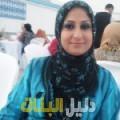 ميساء من محافظة سلفيت أرقام بنات للزواج