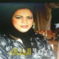 خدية من أبو ظبي أرقام بنات للزواج