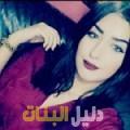 جولية من القاهرة دليل أرقام البنات و النساء المطلقات