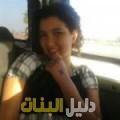 أماني من القاهرة أرقام بنات للزواج