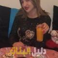 رحاب من القاهرة أرقام بنات للزواج
