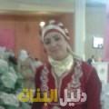 صابرة من دمشق أرقام بنات للزواج