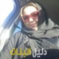 انسة من القاهرة أرقام بنات للزواج