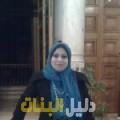 شاهيناز من بيروت دليل أرقام البنات و النساء المطلقات
