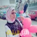 بشرى من حلب أرقام بنات للزواج