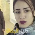 سيرين من القاهرة أرقام بنات للزواج