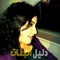 مليكة من بنغازي أرقام بنات للزواج