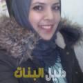 جاسمين من دمشق أرقام بنات للزواج