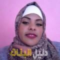 سها من القاهرة أرقام بنات للزواج