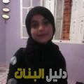 عتيقة من القاهرة أرقام بنات للزواج