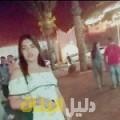 شيمة من بنغازي أرقام بنات للزواج