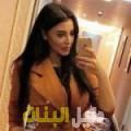 سالي من قرية عالي دليل أرقام البنات و النساء المطلقات