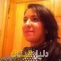 حنونة من بنغازي أرقام بنات للزواج