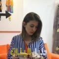 شامة من بيروت أرقام بنات للزواج