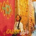نزيهة من دمشق أرقام بنات للزواج